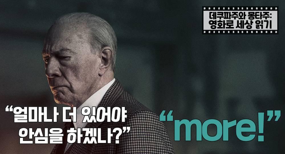 [All the Money ④]<br />당신의 몸값은 얼마입니까?