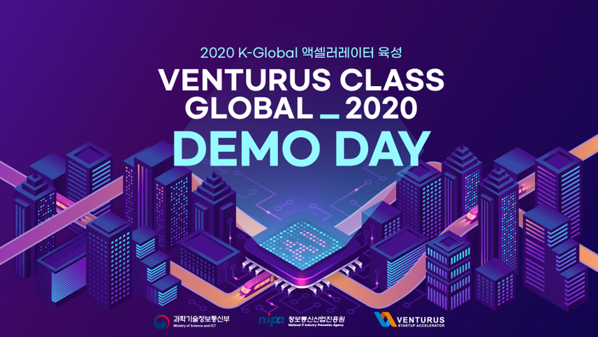 '2020 Venturus Class Global' Demo Day