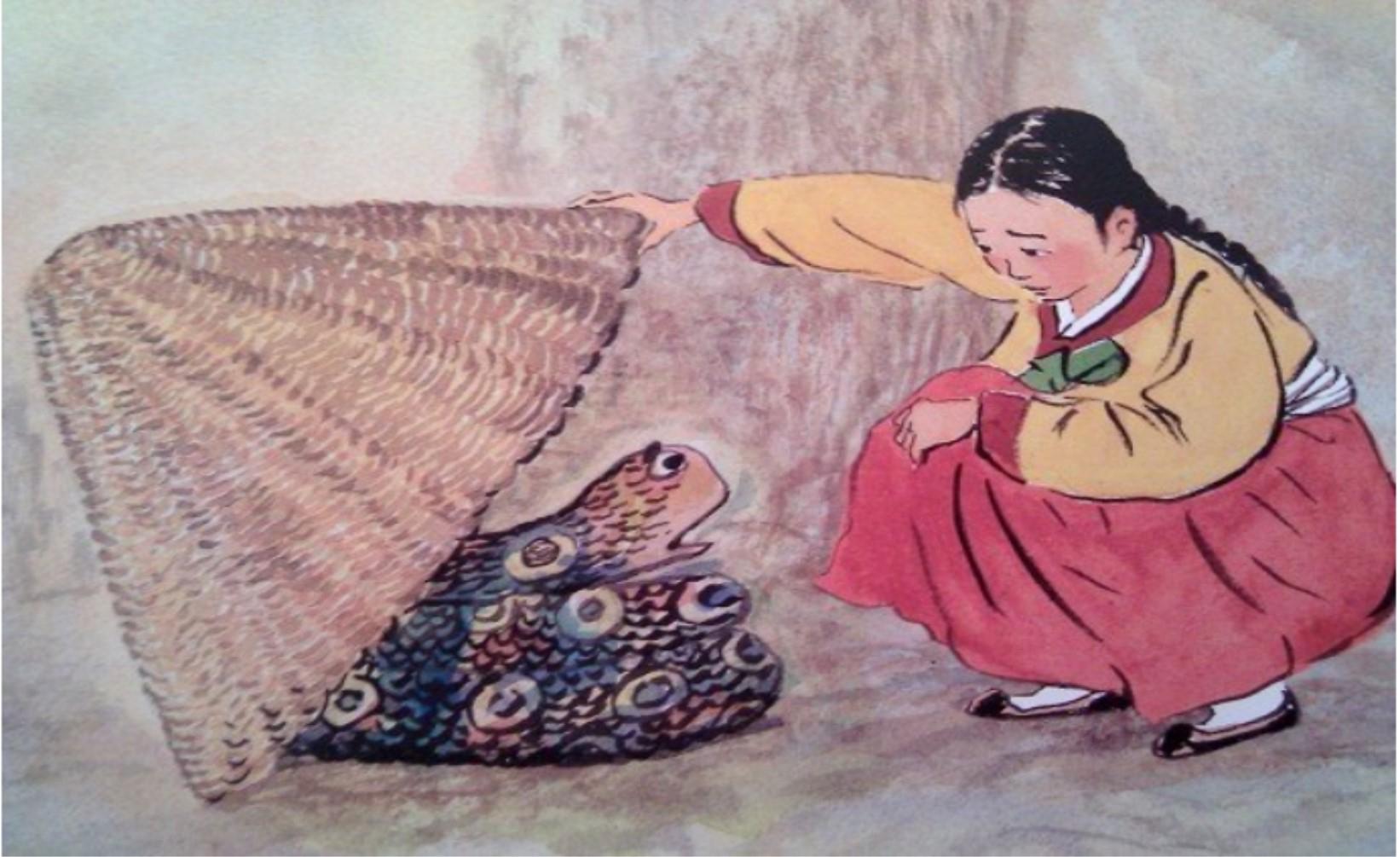 뱀 이야기1 - 우리나라편 구렁덩덩 신선비