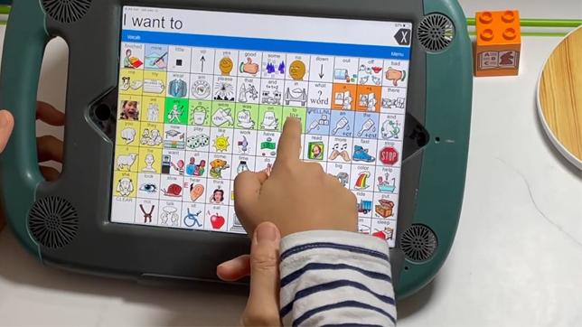 [추천] 미국에서 만난 언어치료 앱, LAMP