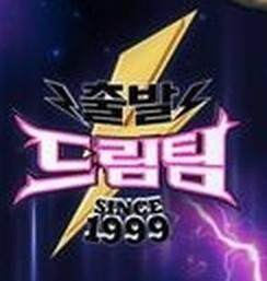 <제17회> 그룹 단일팀의 기록