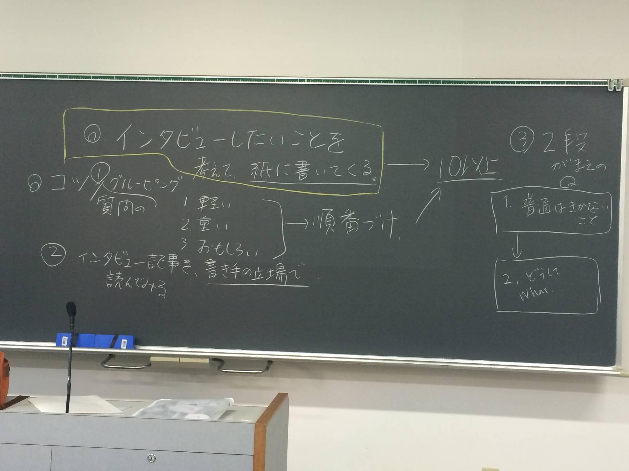 일본어로 말하고 공부하기 힘들지 않았나요?
