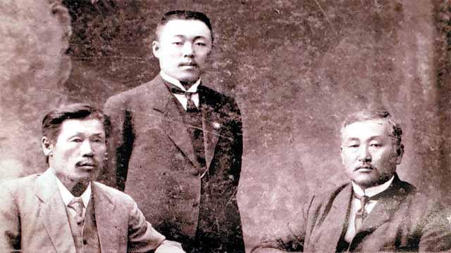 잊혀진 독립운동. 『조선공산당 평전』