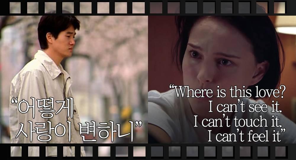 [사랑이 온다③] 구애받지 않는, 자유로운 사랑의 모양