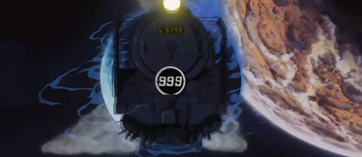 은하철도 999