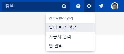 Atlassian Confluence를 배워보자! / Chapter 8: Confluence 사용자 정의