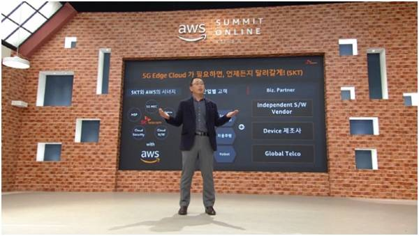 SK Telecom to Launch Edge Cloud Services by Partnering with Amazon
